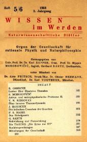 1958-5-6