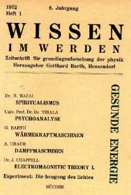 1972-1