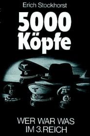500Koepfe