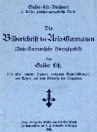 Armansch_195x266