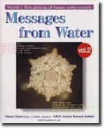 MVVmessage2_150x186