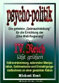Psycho1_249x351