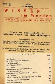 WIW1959