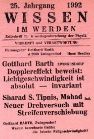 WIW1992