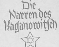 miedbrodt-kaganowitsch